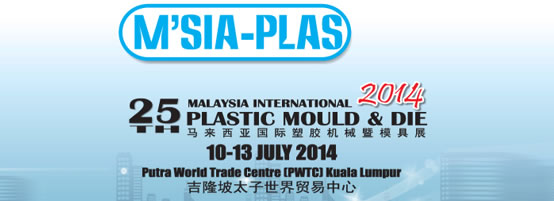 10-13 July 25TH MALAYSIA INTERNATIONAL RUBBER, PLASTIC, MOULD AND DIE INDUSTRY TECHNOLOGY EXHIBITION